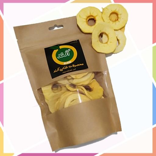 سیب خشک 100 گرمی - باسلام