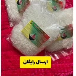 ٪(ارسال رایگان/تخفیف ویژه)٪فروش ویژه 3بسته فالوده خشک مش رجب
