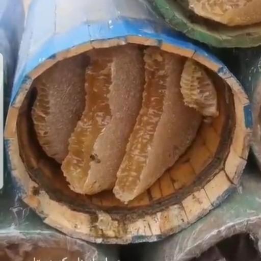 عسل طبیعی سبدی(عسل فروشی مادر )- باسلام