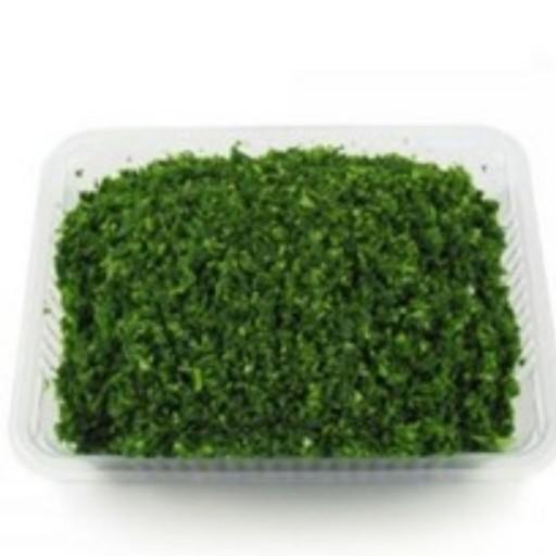 سبزی پلویی خرد شده (فزیز )- باسلام