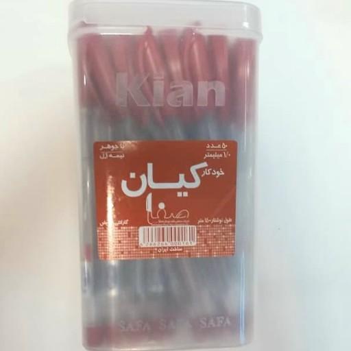 خودکار قرمز کیان 1 میلیمتر بسته 50 عددی- باسلام