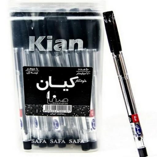 خودکار مشکی کیان 1 میلیمتر بسته 50 عددی- باسلام
