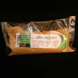 سویق سنجد (250 گرمی)