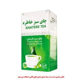 چای سبز لاهیجان ممتاز مقدار یک کیلویی