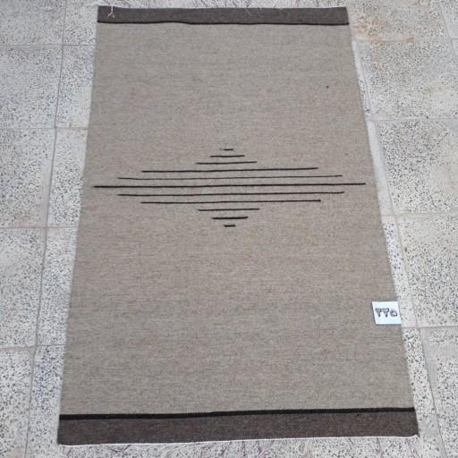گلیم فرش پشمی- باسلام
