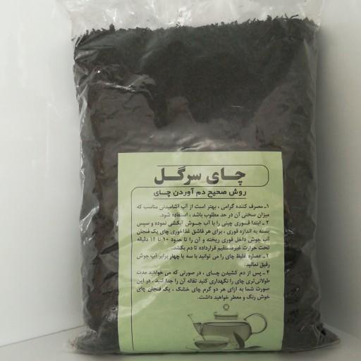 چای سرگل لاهیجان 500 گرمی- باسلام