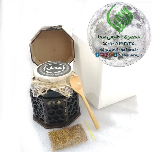 عسل طبی آویشن اعلا سحا- باسلام