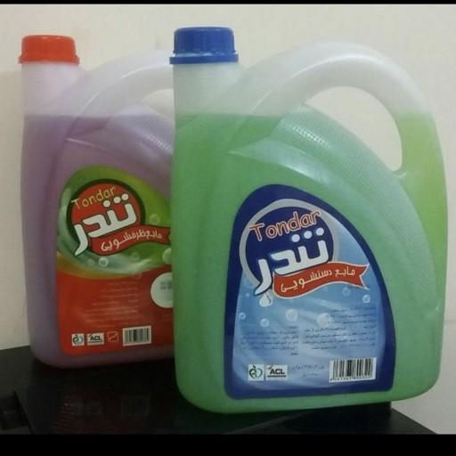 نانو مایع دستشویی طبیعی (بدون مواد مضر و شیمیایی) - باسلام
