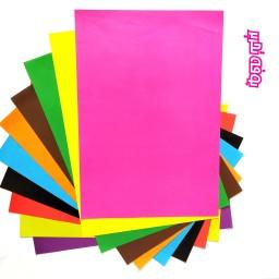 کاغذ رنگی یک رو (10 عدد)