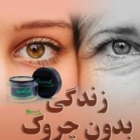 نسیم رضایی