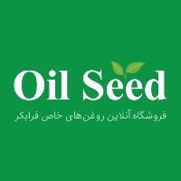 روغن های خالص OilSeed