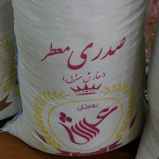 برنج صدری معطر اعلا ده کیلیویی- باسلام