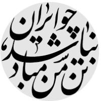 Mahtab fattahy