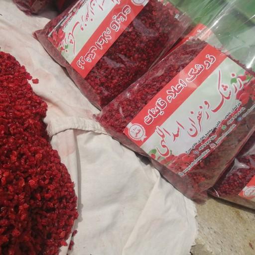 زرشک دانه اناری تازه و امساله قاین (مستقیم از کشاورز) 1000گرمی- باسلام