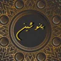 زهره شریفی