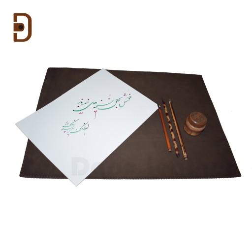 زیردستی خوشنویسی چرم طبیعی داریو- باسلام