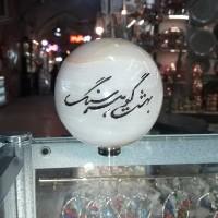 محمدرضا مصطفائی