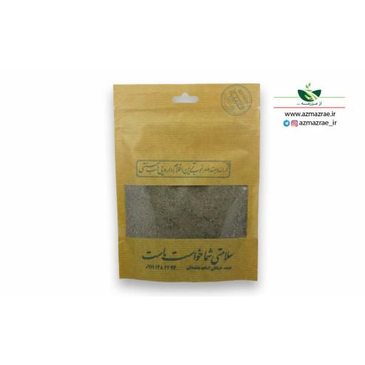 پودر فلفل سیاه خالص (100 گرمی)- باسلام