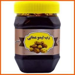 رب لیمو عمانی ترنج