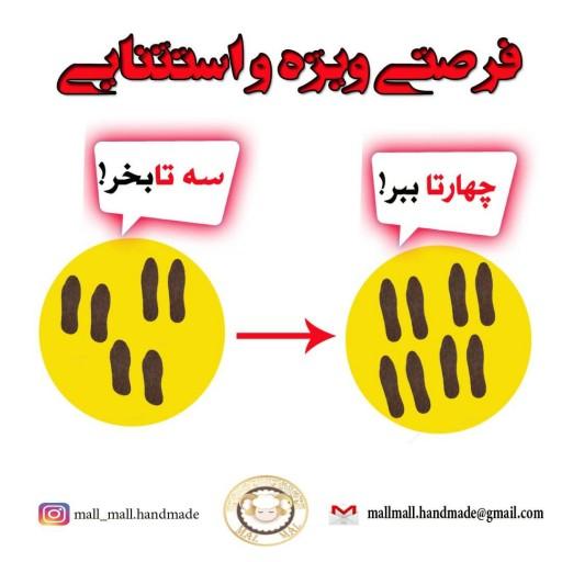 کفی نمدی کفش ( قهوه ای)- باسلام