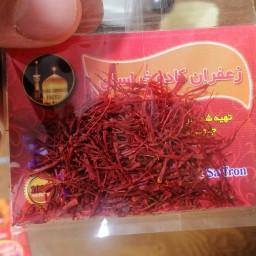 60 عدد زعفران نیم گرمی ممتاز قاینات