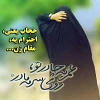 خانم فارابی
