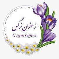 نصرت کاظمی