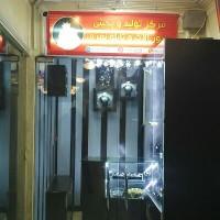 حمید حمیدی