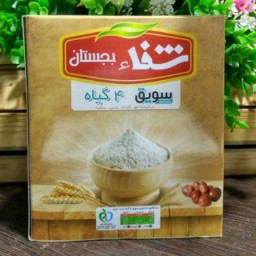 سویق کامل آرد بو داده شده برنج،عدس،گندم،نخود،سنجد