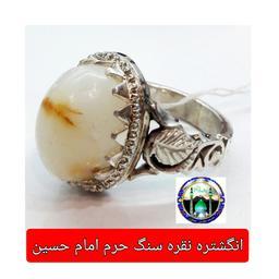 انگشتر نقره نگین سنگ حرم امام حسین(دست ساز)10گرم سایز59کد01نگین ازسنگ مطهرحرم