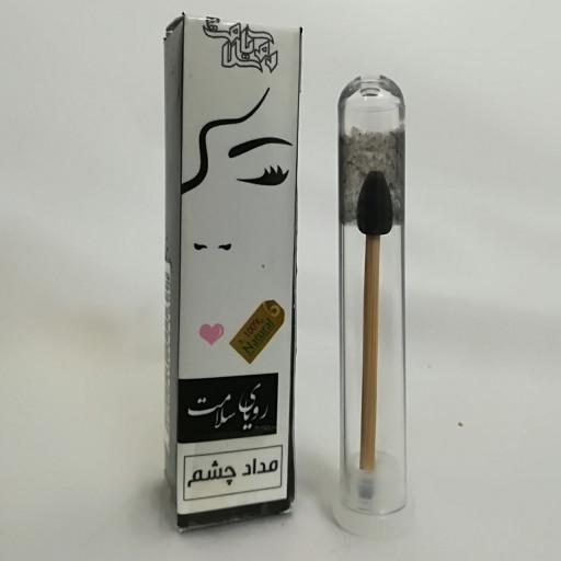 مداد چشم طبیعی - باسلام