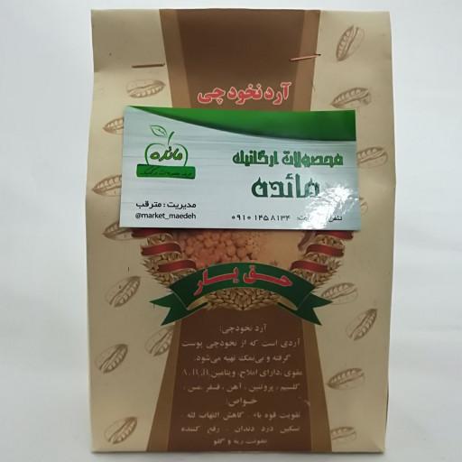 آرد نخودچی ( 350 گرمی ) - باسلام
