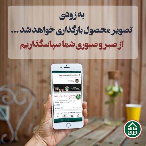 مایع ظرفشویی گیاهی سامه ( 4 لیتری ) - باسلام