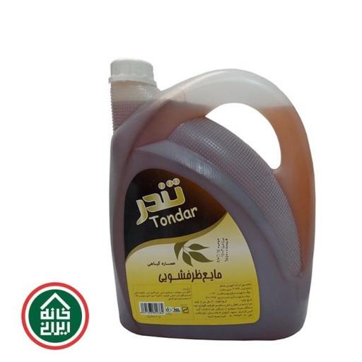 مایع ظرفشویی گیاهی تندر ( 4 لیتری ) - باسلام