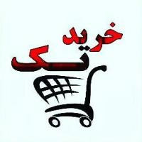 محمدرضا سوخت سرایی