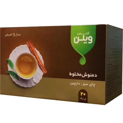 دمنوش گیاهی چای سبز  و دارچین- باسلام