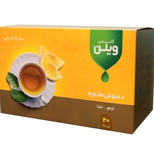 دمنوش گیاهی لیمو ،نعنا (20 عددی)- باسلام