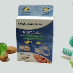 محافظ دندان قروچه خودتنظیم
