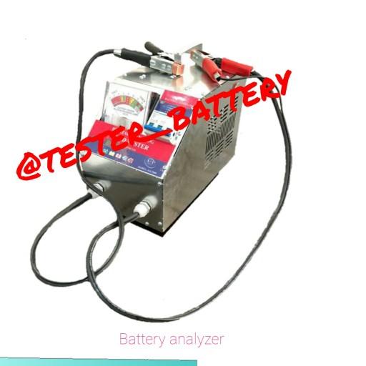 دستگاه تستر تخلیه و گارانتی 300 آمپری باطری- باسلام