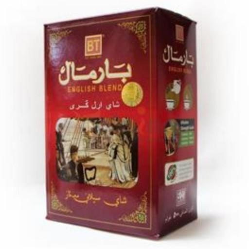 چای اصل بارمال 500گرمی آقای عطار- باسلام