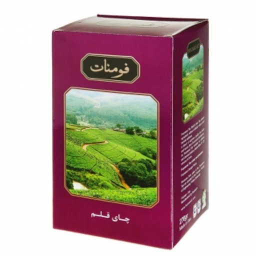 چای فومنات 450 گرمی آقای عطار- باسلام