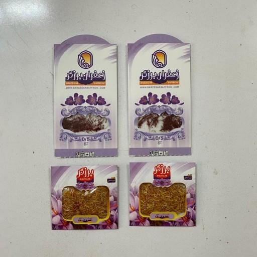 پک4عددی کنجه نیم مثقالی و زعفران نیم گرمی صادراتی اقای عطار- باسلام