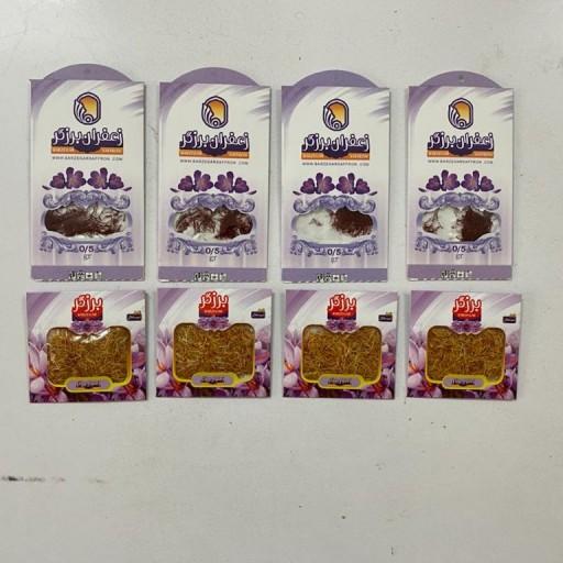 پک8عددی کنجه نیم مثقالی و زعفران نیم گرمی صادراتی اقای عطار- باسلام