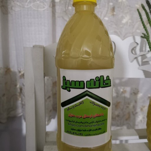 آبلیمو خالص خانگی خانه سبز- باسلام