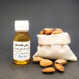 روغن بادام تلخ 60 گرمی غیر خوراکی درمانی آرایشی بهداشتی